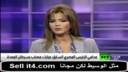 النائب العام يوافق على استدعاء طبيب ألماني لمتابعة مبارك والصحة تنفي تدهور صحته