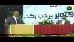كلمة د/ حلمى الجزار فى مؤتمر الإخوان الجماهيرى بمدينة 6 أكتوبر