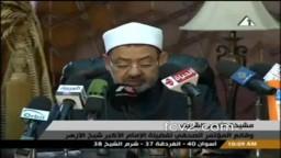 بيان هام للازهر حول مستقبل مصر