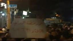 سوريا - الزبداني - مظاهرة مسائية تنديد بخطاب بشار 21-6