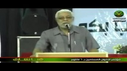 كلمة د/ محمود حسين أمين عام جماعة الإخوان فى مؤتمر الإخوان الجماهيرى بمدينة 6 أكتوبر