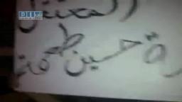 سوريا - سقبا و حمورية - مظاهرة مسائية للتنديد بالخطاب 21-6 ج1