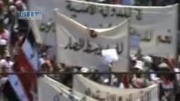 سوريا- حماه - السلمية - مسائية جمعة سقوط الشرعية 24-6