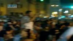 سوريا - حماه - مسائية - جمعة سقوط الشرعية 24-6 ج2