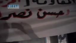 سوريا - اللاذقية - رسالة لحسن نصر الشبيحة 25-6