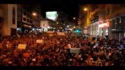 الثورة المغربية- قسم مقاطعة الاستفتاء بطنجة