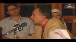 حصرياً .. ندوة حول وثيقة روح الثورة المصرية _4