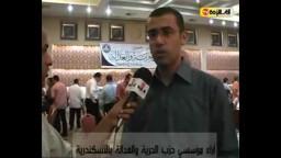 أراء مؤسسي حزب الحرية والعدالة بالأسكندرية فى البدايات الأولى لإنطلاق الحزب