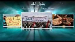 جمعة(  أرحل) فى سوريا ضد النظام 1 \ 7 \2011