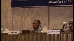 د/ راغب السرجانى : المشروع الحضاري الاسلامي آفاق وتحديات في مجال الدعوة-1