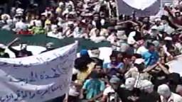 سوريا تريد الحرية _ اللاذقية جمعة(  ارحل ) 1-7-2011