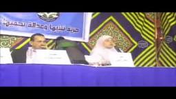 كلمة أ.د. حنان أمين _ أمينة المرأة بالشرقية فى مؤتمر الحرية والعدالة