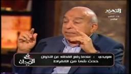 فهمى هويدى : أمن مصر واستقرارها فى الانتخابات أولاً