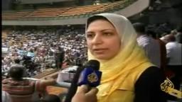 تحديد موعد لإجراء انتخابات نقابة المهندسين في مصر