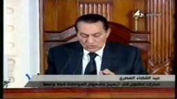 مفاجأة-- مبارك يحث القضاة على الإسراع في تحقيق العدالة السريعة