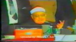 الإمام الشيخ محمد الغزالى : مناظرة الدولة الدينية والدولة المدنية