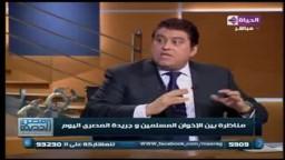 مناظرة بين الاخوان المسلمين والمصرى اليوم _1
