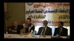 حفل تخريج الدفعة الخامسة من القضاة العرفيين .. قسم البر بجماعة الإخوان