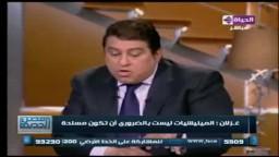 مناظرة بين الاخوان المسلمين والمصرى اليوم _2