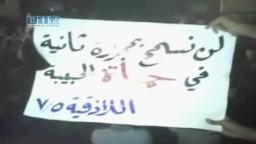 سوريا- المتظاهرين: لن نسمح بمجزرة ثانية في حماه الحبيبة
