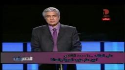 الدكتور محمد البلتاجى يرد على الأخبار الكاذبة التى تنشرها جريدة المصرى اليوم
