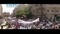 سوريا _ تنسيقية قطنا جمعة لا للحوار