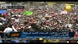 أهالي الشهداء يطالبون بالقصاص - جمعة الثورة أولاً 8 يوليو