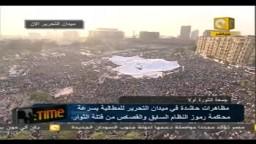 مظاهرات الإسماعيلية في جمعة الثورة أولاً - 8 يوليو