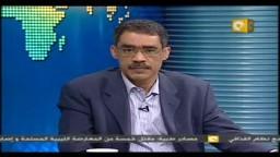 د. البلتاجي: الإخوان لن يشاركوا في الإعتصام - 8 يوليو