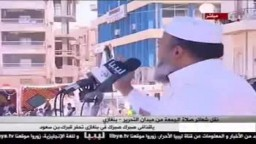 صلاة الجمعة من ميدان التحرير بنغازي _ليبيا ـ 8-يوليو-2011