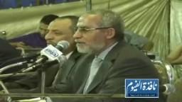 كلمة فضيلة المرشد العام د/ محمد بديع فى حفل افتتاح مقر الإخوان بالفيوم