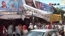 انتخابات نقابة الصيادلة بالإسكندرية