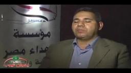 حصرياً .. إخوان تيوب يلقى الضوء على أكبر مؤسسة مصرية لرعاية شهداء الثورة