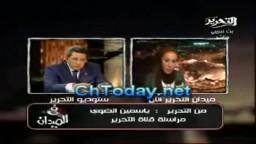 متظاهرين بشرم الشيخ ينون اقتحام مستشفي التي يوجد فيها مبارك  للتأكد من وجوده