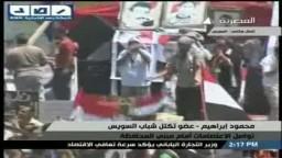 السويس تمهل المجلس العسكري 24 ساعة قبل التصعيد 