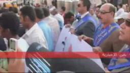 لجنة الشؤن السياسية بنقابة المحاميين بميدان التحرير