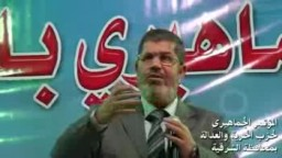 الدكتور مرسي فى مؤتمر حزب الحرية والعدالة بالشرقية