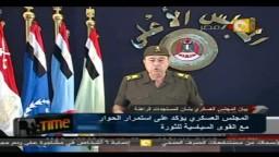 بيان المجلس العسكري بشأن المستجدات الراهنة - 12 يوليو 2011