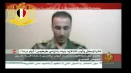 سوريا-- انشقاق ضباط أحرار  أمس وانضمامهم للثورة السورية