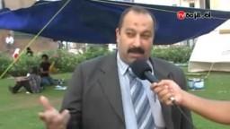 معتصمين فى ميدان سعد زغلول بالأسكندرية