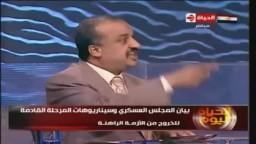 البلتاجي المجلس العسكري يتعرض لضغوط من النظام السابق