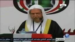 البيان الختامي للمؤتمر- مناصرة الشعب السوري 13-7
