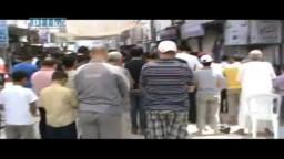 اللاذقية صلاة الجمعة من ارض الميدان 15-7