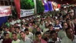 تقرير حفل افتتاح حزب الحرية و العدالة بالاسكندرية