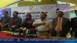 اليمن - تقرير الجزيرة هذا الصباح - 17 يوليو