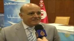 الحزب الحاكم السابق في تونس بمسميات جديدة