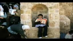 حتى لا ننسي فلسطين - أنشودة هزتنى أبكتنى