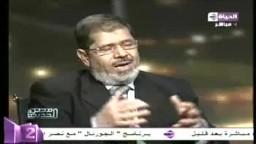 حوار مع رئيس حزب الحرية والعدالة الدكتور محمد مرسى ج1