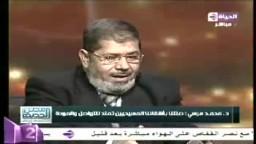 حوار مع رئيس حزب الحرية والعدالة الدكتور محمد مرسى ج 2