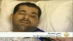 اعتداءات الأمن الأردني على الاعلاميين